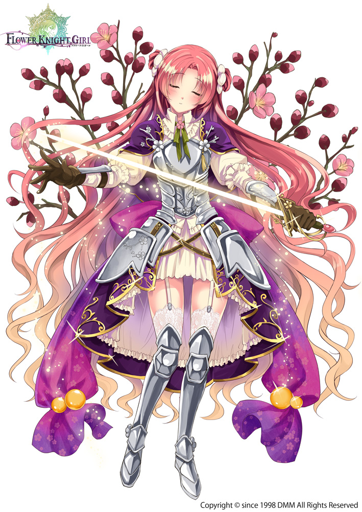 FLOWER KNIGHT GIRL ~ウメ~ by DMM.com