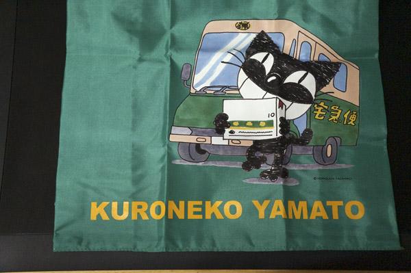 kuronekopo_01